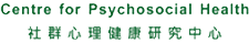 Centre for Psychosocial Health